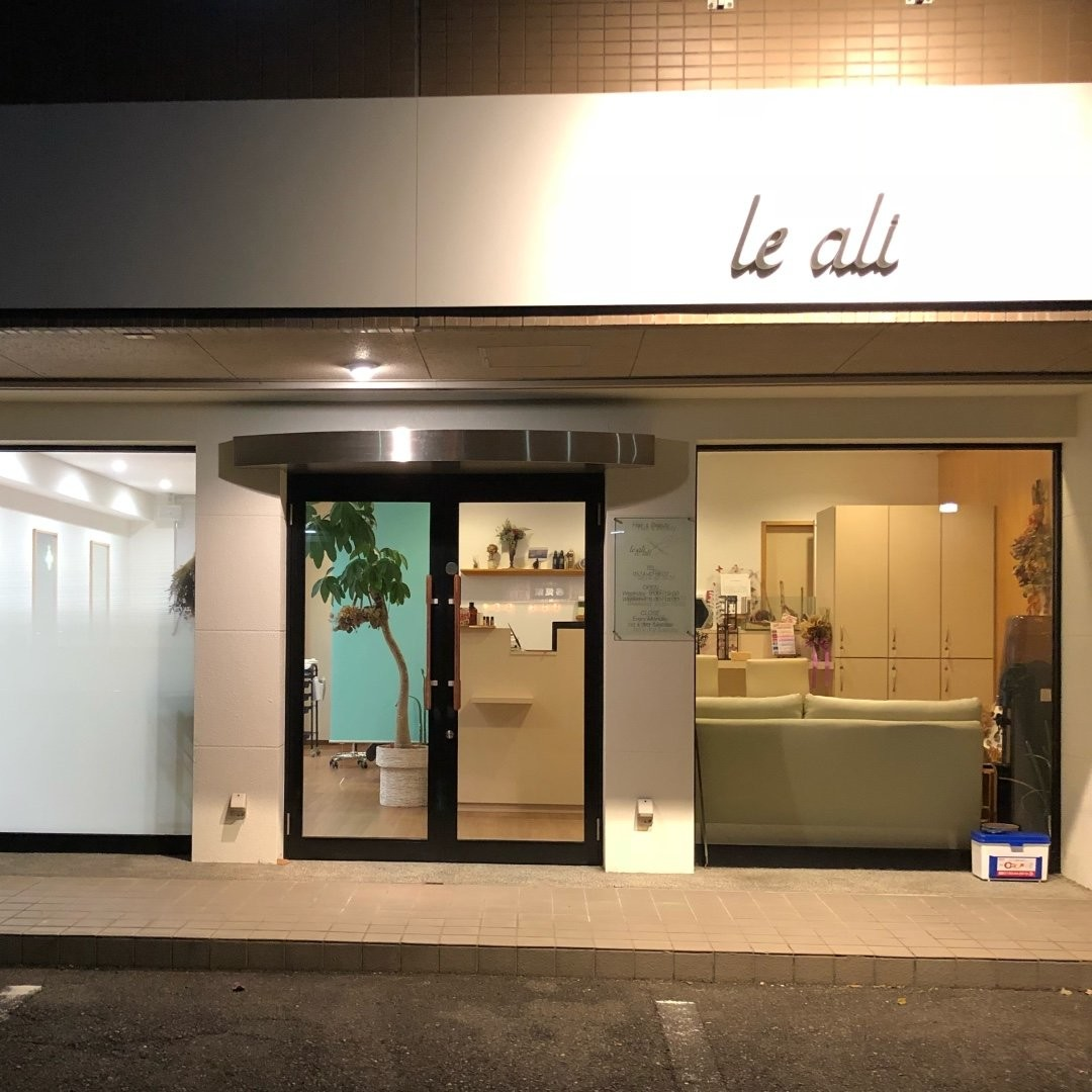 岐阜県可児市レアーリ美容室